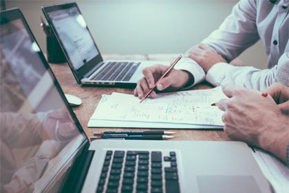 Softwarelösungen für Ihr Unternehmen